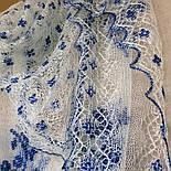 """Шаль вышитая """"""""Гжель"""""""" Ш-00051, белый,синяя вышивка, оренбургский платок (шаль) с вышивкой, фото 8"""
