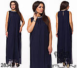 Вечернее платье шифон декорировано стразами раз. универсал(идет на 48-52 рр), фото 3