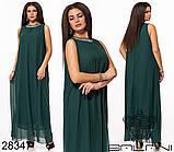 Вечернее платье шифон декорировано стразами раз. универсал(идет на 48-52 рр), фото 6