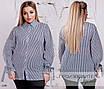 Рубашка на пуговицах коттон 48-50,52-54, фото 5