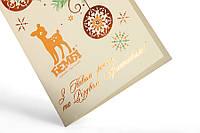 Открытка корпоративная 100х200 мм. Корпоративная открытка на заказ. Печать открыток в типографии Триада-М