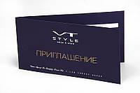 Приглашение корпоративное, 100х200 мм. Печать открыток на заказ в типографии Триада-М