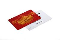 Дисконтная карточка с эмбоссированием. Заказать дисконтные карты — производство типографии Триада-М