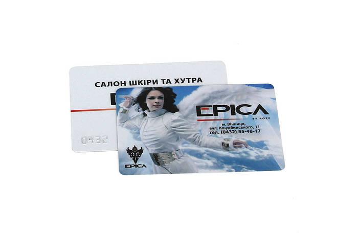 Дисконтная карточка с эмбоссированием. Печать скидочных карт дизайн и изготовление Триада-М