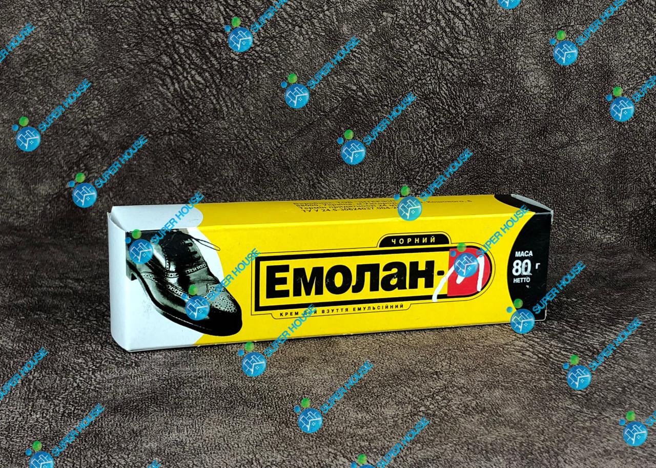 Емолан-М крем для обуви чёрный 80 мл
