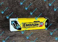 Емолан-М крем для обуви чёрный 80 мл, фото 1