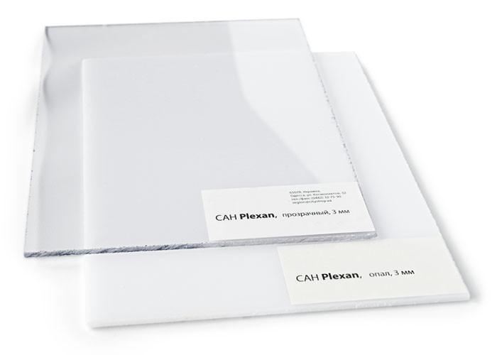 Рекламный пластик САН Plexan, прозрачный, лист 2.05 х 3.05 м, 3 мм