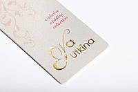 Заказать бирки с золотым тиснением - дизайн, печать, полиграфия Триада-М