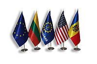 Флаги, флажки — печать на флагах, изготовление Триада-М