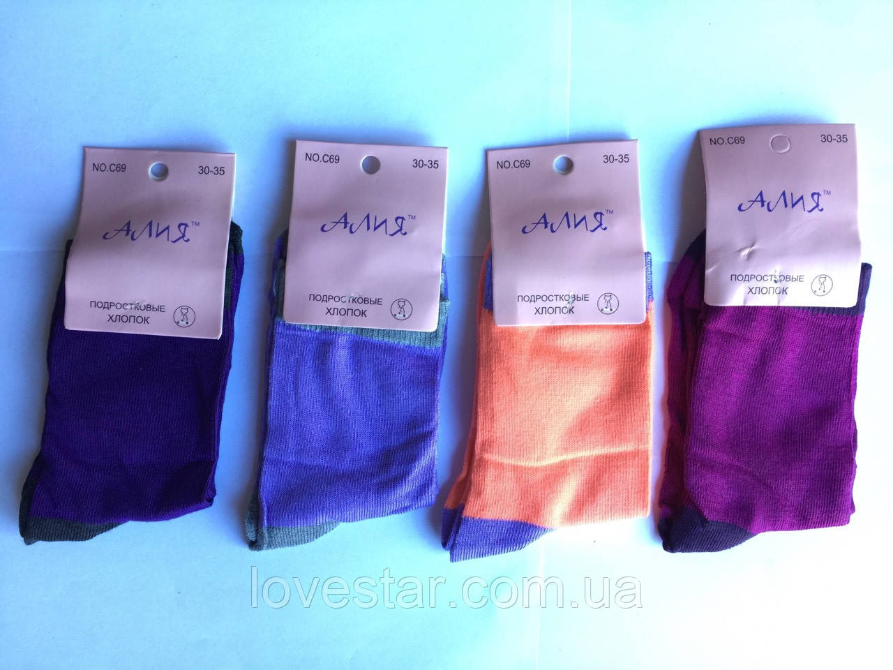 Жіночі шкарпетки 30-35