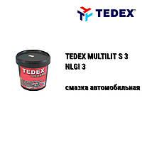 TEDEX смазка пластичная автомобильная MULTILIT S3  NLGI 3 (0,9 кг)