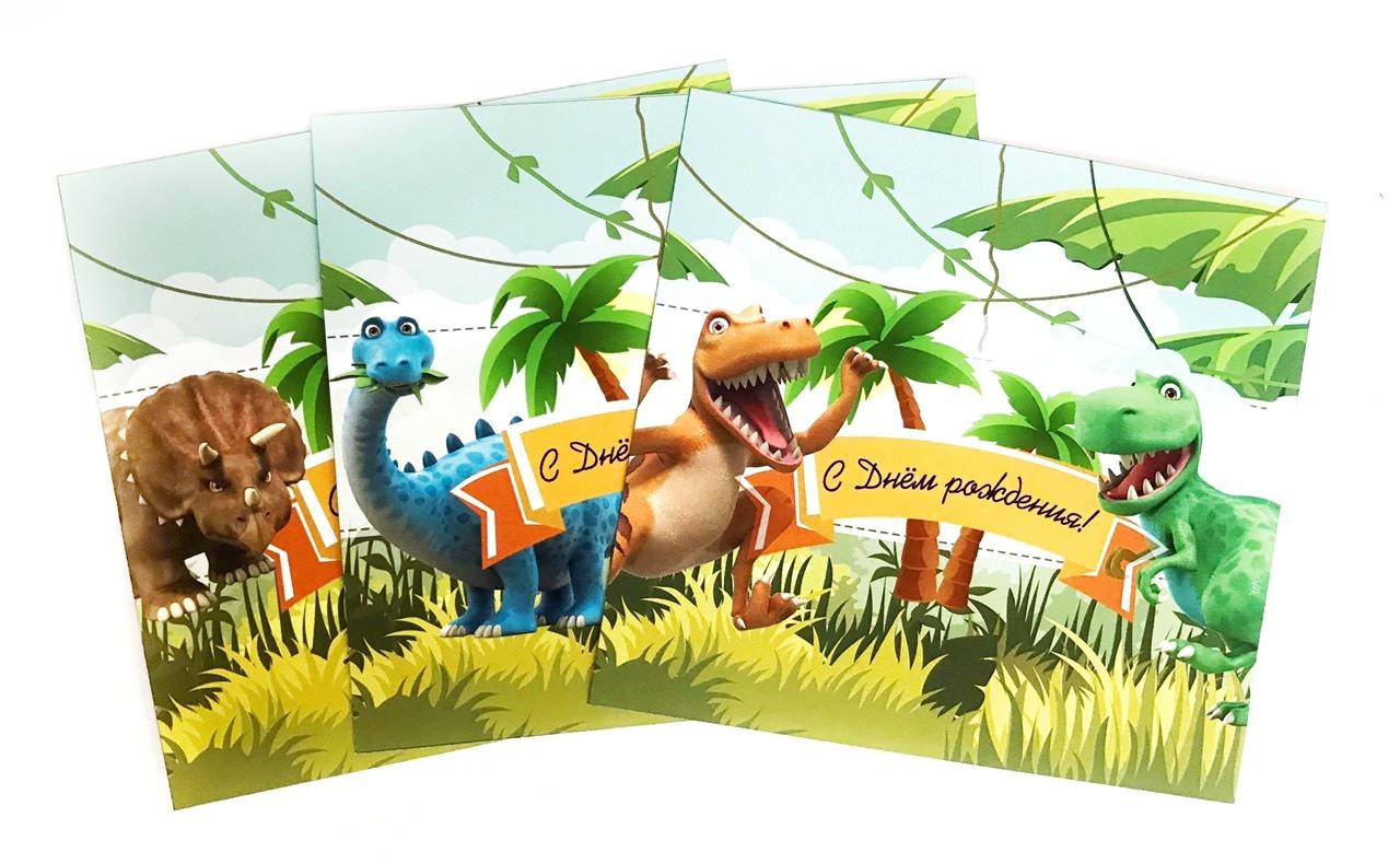 Обертка для шоколадного батончика Динозавры