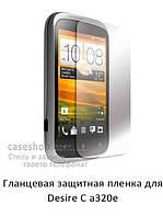 Глянцевая защитная пленка для HTC Desire C a320e