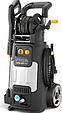 Минимойка Stiga HPS 650 RG , фото 2