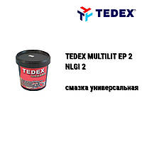 TEDEX смазка пластичная универсальная MULTILIT EP-2 NLGI-2 (0,9 кг)