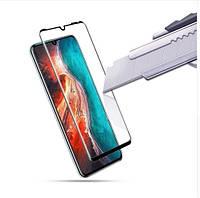 Захисне скло з рамкою для Huawei P30 Lite