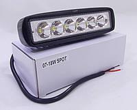 Дополнительные светодиодные противотуманные LED фары (1шт) 9-32V 07-18W SPOT дальнего света 160x46x63 LED-фары