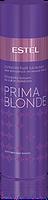Серебристый бальзам для холодных оттенков блонд Estel Professional Prima Blonde 200 ml