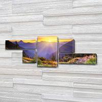 Модульная картина Сиреневая долина гор и цветущие склоны на Холсте, 80x190 см, (25x70-2/35х35-2/80x45), из 5 частей