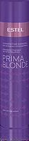Серебристый шампунь для холодных оттенков блонд Estel Professional Prima Blonde Shampoo 250 ml