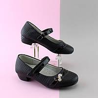 Черные туфли на девочку с золотым украшением тм KLF р.27,28