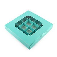 Упаковка для конфет с 16 ячейками (с окном) бирюзовая 185*185*30мм ВП