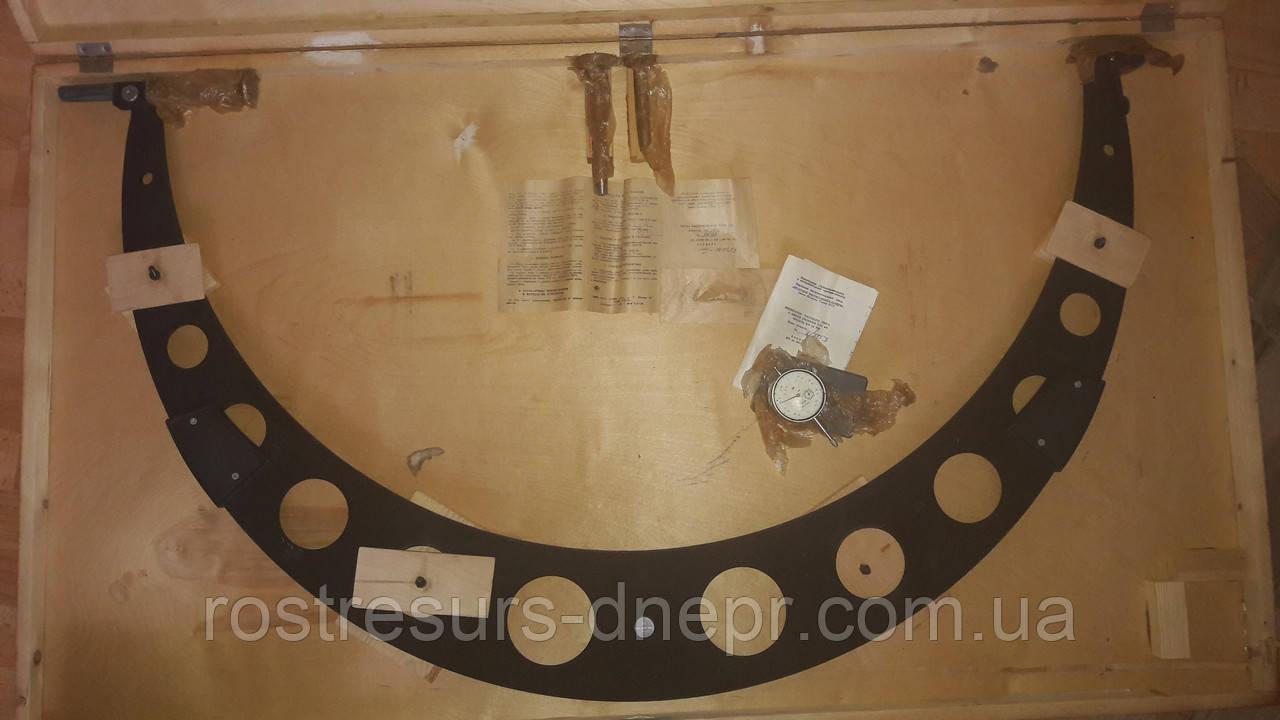 Скоба индикаторная СИ 700-850