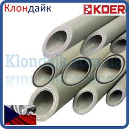 Трубы из полипропилена KOER (Чехия)
