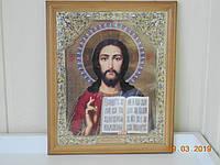 Икона Христа Спасителя в деревянной раме , фото 1