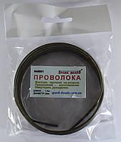 Дріт для бісероплетіння d-2,0 мм (золото вінтажне), 1,5 м