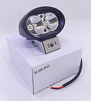 Дополнительные светодиодные противотуманные LED фары (1шт) 9-30V 54-20W SPOT дальнего света 95x60x70 LED-фары