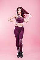 Спортивный костюм для фитнеса лосины и топ