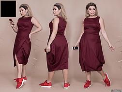 Платье летнее женское, размер:48-60, фото 3