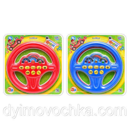 Интерактивная игрушка «Руль» 7039 UK Limo Toy