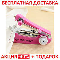 Карманная мини швейная машинка с нитками для шитья CARDBOARD CASE Original size