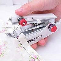 Карманная мини швейная машинка с нитками для шитья ручная швейная машинка + наушники