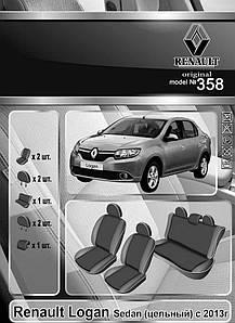 Чехлы на сиденья Renault Logan Sedan (цельный) 2013-  Elegant Classic