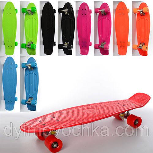 Детский скейт Пенни - борд MS 0851 Profi