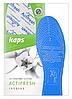 Антибактериальные гигиенические стельки Actifresh (обрезные)