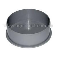 Заглушка внутренняя канализация д.110 Инсталпласт