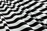 Отрез ткани с широкой чёрной полоской 25 мм на белом №1396, размер 58*160, фото 3
