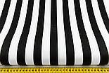 Отрез ткани с широкой чёрной полоской 25 мм на белом №1396, размер 58*160, фото 4