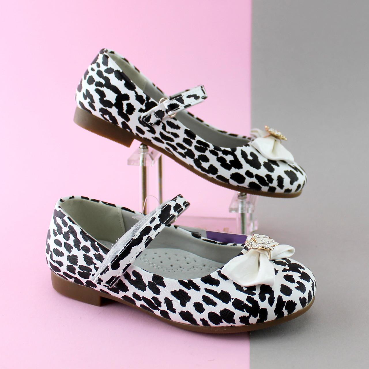 Туфли белые на девочку с леопардовым рисунком тм Tom.m р.27,28