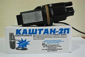 Насос вибрационный Каштан - 2П верхний забор воды медная обмотка и 10 м кабеля