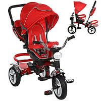Детский трехколесный велосипед M 3199-3HA Turbo Trike,красный
