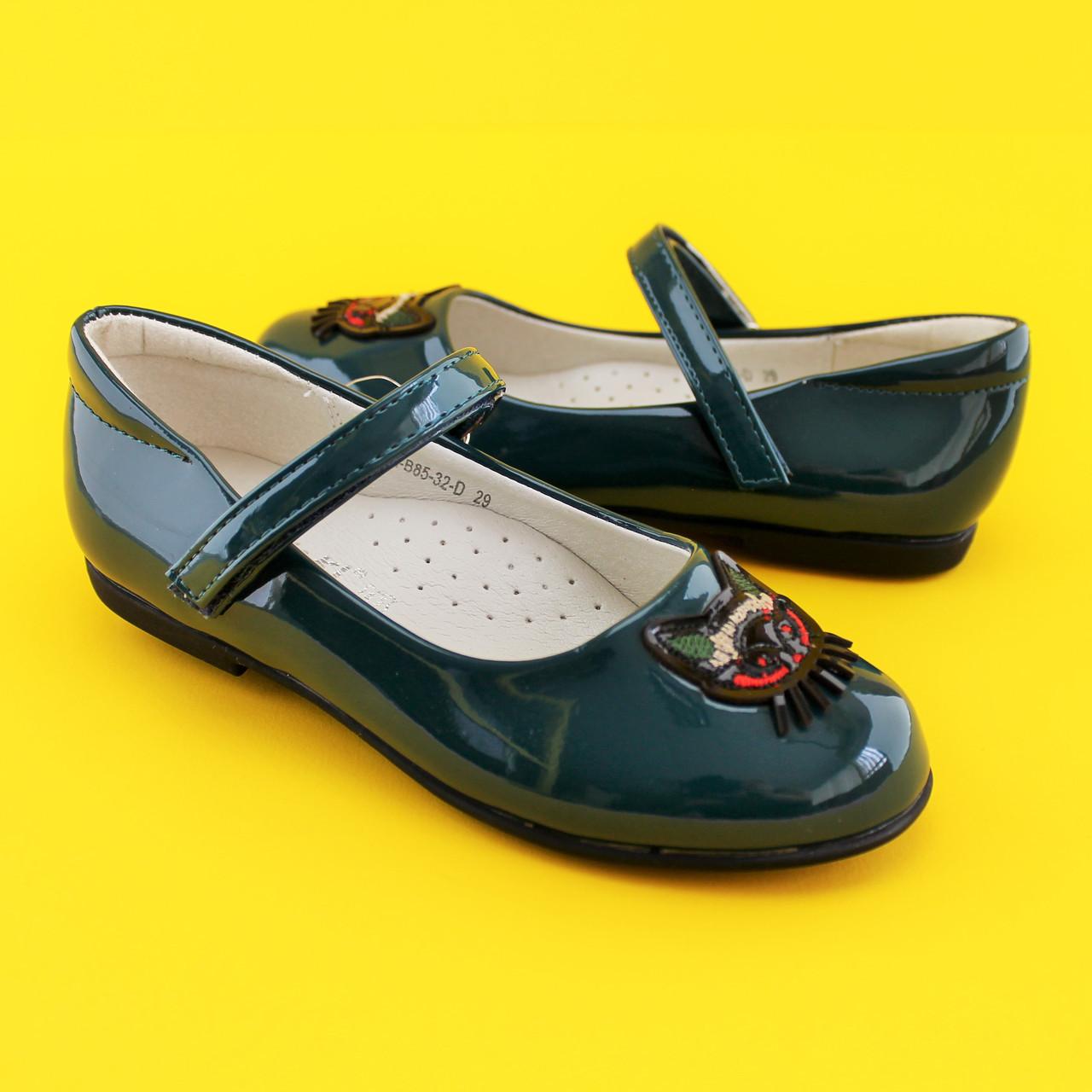 Лакированные туфли цвет изумруд на девочку тм Том.м р.27,28,31