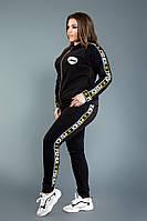 Костюм спортивный женский из двунитки на молнии декорированый лентами (К26917)