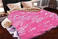 Комплект постельного белья семейный ранфорс 100% хлопок. (арт.11594)