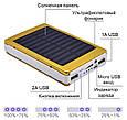 Зарядное Устройство на Солнечной Батарее с Фонарем Smart Power Bank 50000 mAh, фото 3