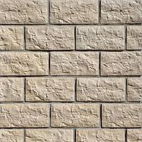 Фасадный камень  ALMERIA CREME